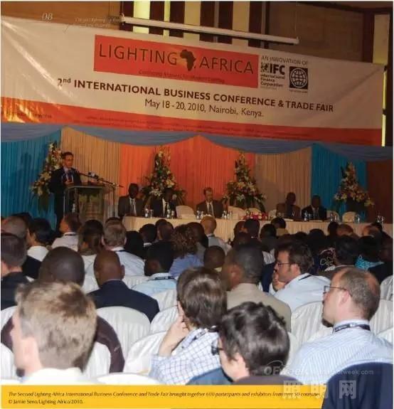 非洲灯具市场分析报告