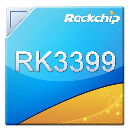六大技术革新平板,瑞芯微全能芯片RK3399解析