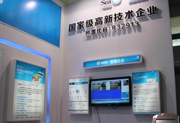 西奥科技:以物联网为核心实现强大的智慧景区管理