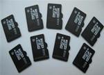 为什么Micro SD卡逐渐被手机抛弃?它将何去何从