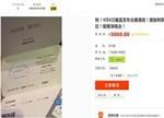 魅族/华为/乐视/HTC/一加等四月新机汇总