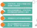 全球八大水处理膜技术知名企业(图说)