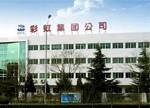 彩虹股份拟定增募资230亿 建8.5代基板玻璃产线和8.6代液晶面板线