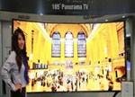 三星提高玻璃基板性能 将其用在大屏幕电视上