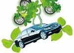 新能源车产业链集体躁动 格局将大转变