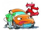 评论:低速电动车管理办法