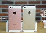 iPhone SE评测:用户体验与iPhone 6s不相上下