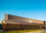 国家两部委发布高效太阳能利用技术创新战略方向规划目标