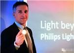当灯不再只是灯 如何做接地气的智能照明?