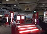 2016美国国际照明展开幕 约20家深圳LED企业参展