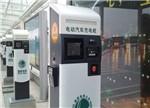 【调查】新能源汽车充电桩建设