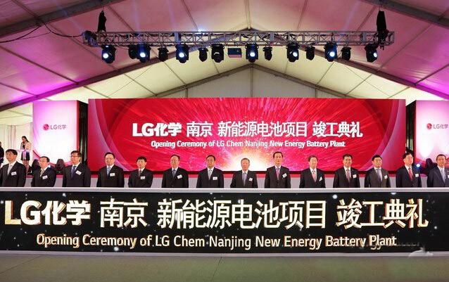 解析日韩锂电池企业在中国的布局