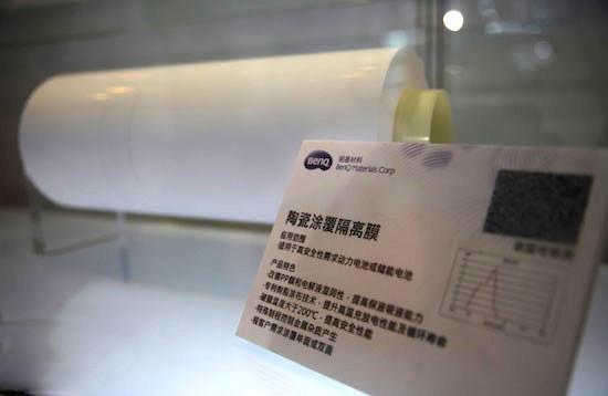 """CIBF 2016:全球电池产业深圳""""阅兵"""""""