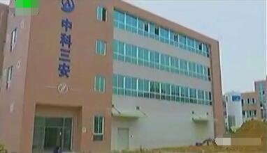 三安植物照明工厂项目本月底投产