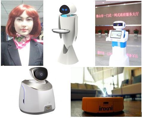 服务机器人展品