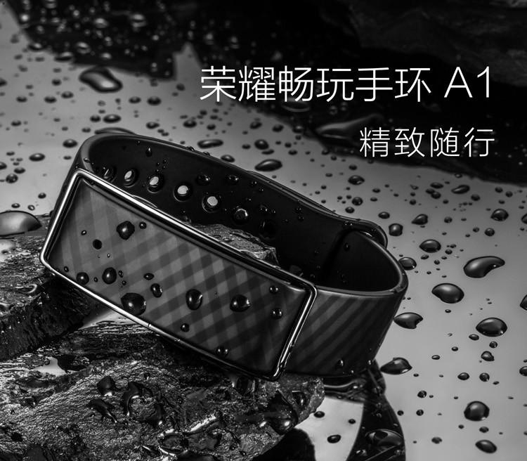 华为荣耀畅玩手环A1评测体验 高清图片欣赏