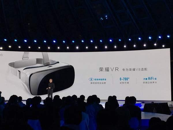 华为荣耀VR设备发布 专为荣耀V8手机而生