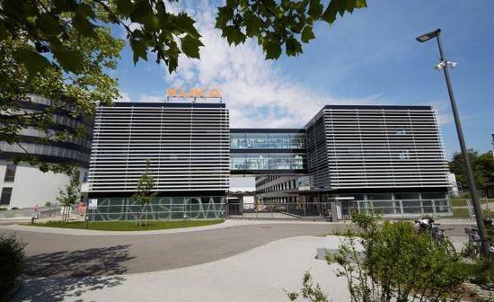 德国工业机器人制造商库卡Kuka AG总部