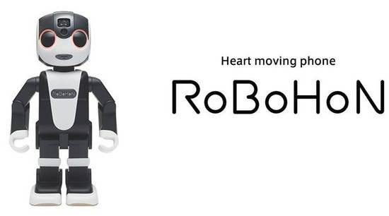 RoBoHon机器人