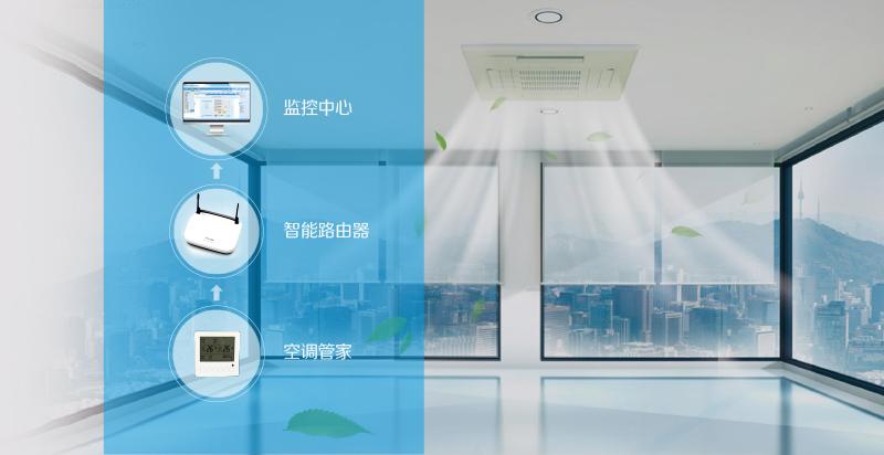 瑞斯康智能楼宇控制系统-空调节能新起点