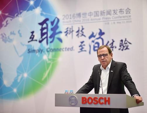 博世发布在华互联业务战略 宣布全面推进中国市场