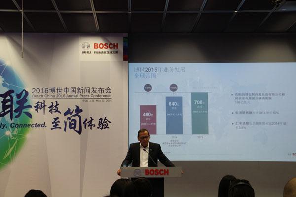 博世发布互联业务新战略 全面支持中国物联网发展