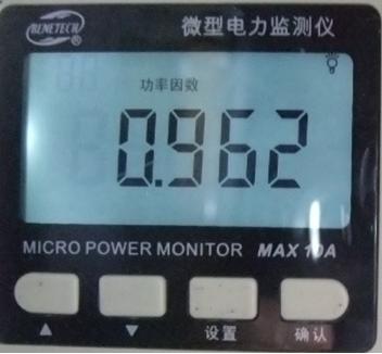 """高PF交流""""ACLED光引擎""""的调光"""