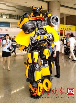 WRE2016西部国际机器人大会