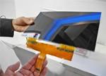 日本显示器向有机EL屏投巨资追赶韩国