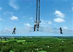 能源互联网:共同富裕的社会基础设施