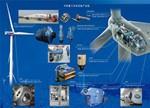 7种风电风机叶片成型工艺