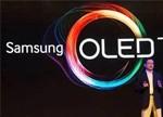 """三星为什么说""""OLED电视没有未来""""?"""
