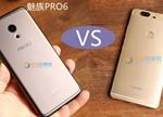 魅族Pro6与荣耀V8全方位对比:哪个更值得买?