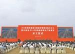 """投资280亿元面向全球市场 解密""""四川造""""8.6代液晶面板"""