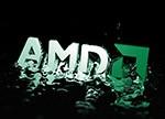 回顾、评说AMD十年间各项重大决策:一部深刻的转型史