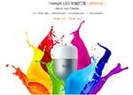 小米Yeelight LED智能灯泡彩光版评测:相比白光版更物有所值