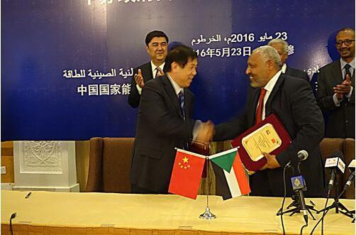 中核与苏丹签署框架协议 核电合作进入新阶段