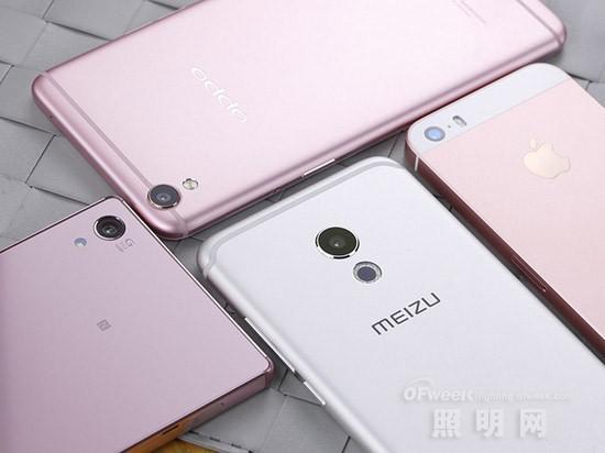魅族PRO 6/iPhone SE/索尼Z5/OPPO R9 谁的闪光灯更靠谱?