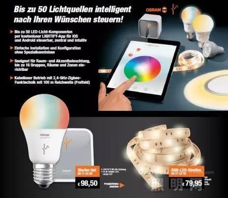 照明行业中急需改进的若干问题