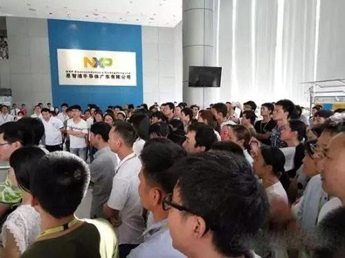 NXP集体罢工事件深度分析 半导体人如何应对产业变革?