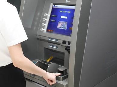 """""""人脸+指静脉+虹膜""""ATM全球首发"""