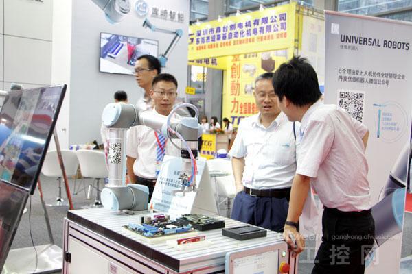 2016华南自动化展