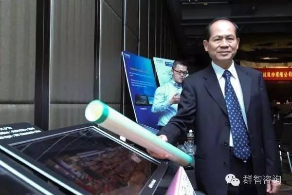 奇美材料昆山厂延迟量产 开发OLED圆偏光片谋生机