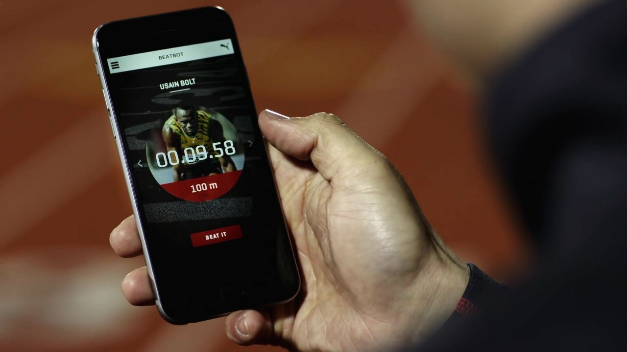 智能手机精确控制Beatbot机器人