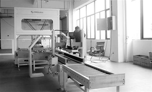 芜湖瑞思机器人有限公司生产的并联机器人