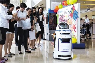 """银行机器人""""小胖"""""""