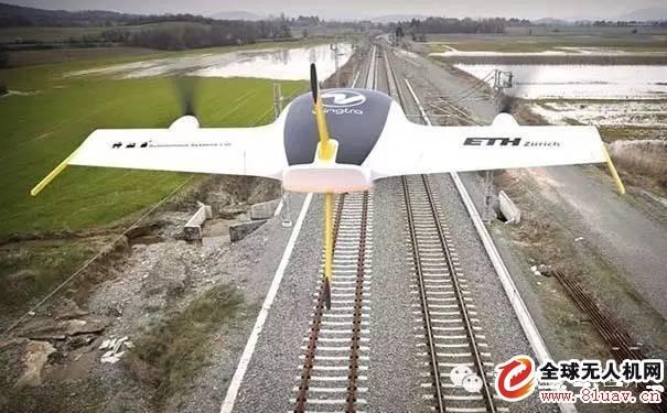 【盘点】民用垂直起降固定翼无人机有哪些