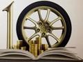 汽车金融成市场新利润增长点