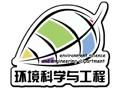 盘点环境科学与工程国家重点学科15所高校院系(上)
