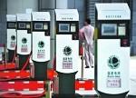 北京今年再建公用桩5900个 今起执行峰谷电价